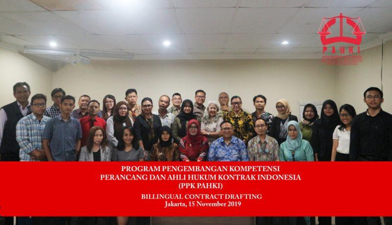IMG-20191125-WA0147